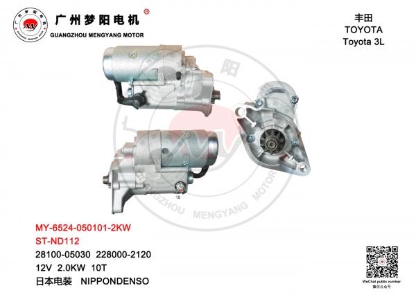 ST-ND112 MY-6524-050101-2KW