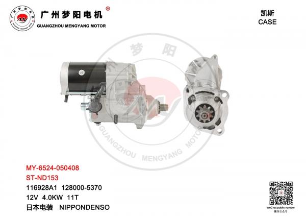 ST-ND153 MY-6524-050408