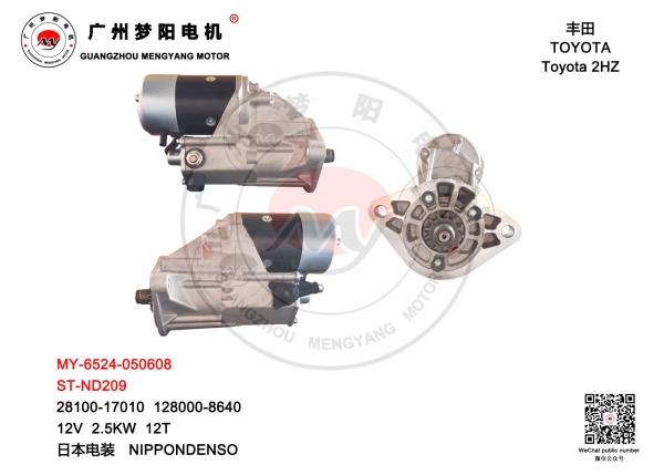 ST-ND209 MY-6524-050608