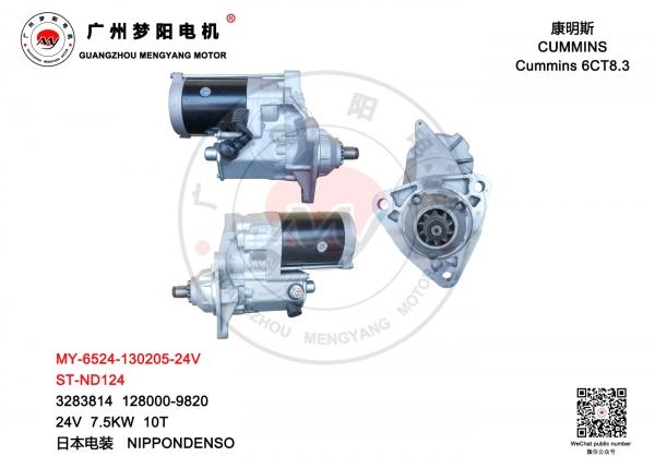 ST-ND124 MY-6524-130205-24V