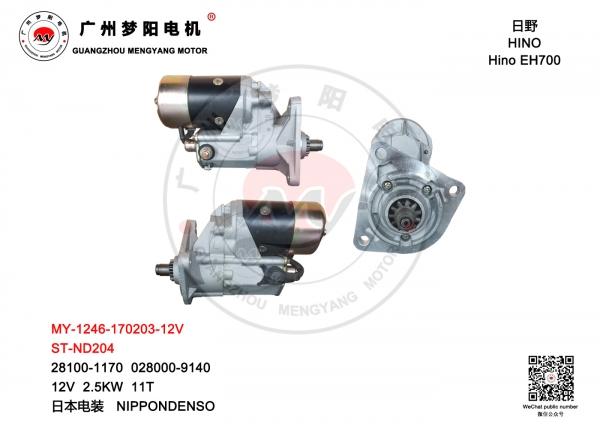 ST-ND204 MY-6524-170203-12V