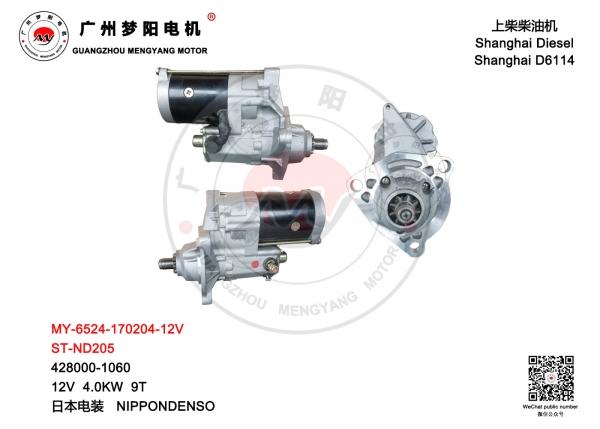 ST-ND205 MY-1246-170204-12V