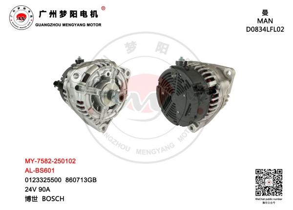 AL-BS601 MY-7582-250102